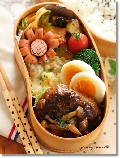 Japanese Style Lunch Bento.... kinda too pretty to eat