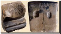 Herodian Sundial - This tiny sundial (only 2 inches wide by 2 inches high) may be the only known surviving artifact from the Temple of King Herod. It was found during excavation of a pile of debris attributed to the destruction of the Temple. There is a seven-branched menorah carved on its back, which is a symbol that was usually reserved for the Temple Priests.