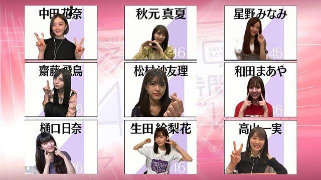 乃木坂46 Nogizaka46 Tv Instagram写真と動画 2020 46時間tv スカーフェイス 会見