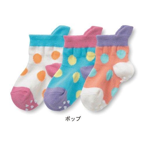 【ベビー靴下・通園にピッタリ】かかとに後ろつまみが付いて履かせやすい靴下3柄セット