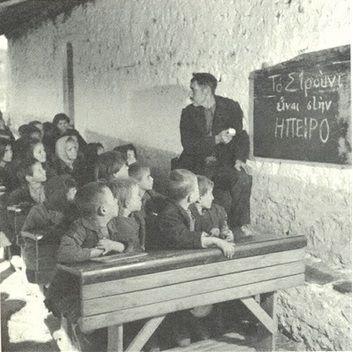 diaforetiko.gr : Παλιές ασπρόμαυρες φωτογραφίες ελληνικών σχολείων μια άλλης εποχής...Εδώ δεν υπάρχει ούτε καν αίθουσα... το μάθημα έξω..ο πίνακας φαίνεται μόνο σε λίγους και αυτό με πολύ δυσκολία(Δημοτικό Σχολείο Ηπείρου 1950)