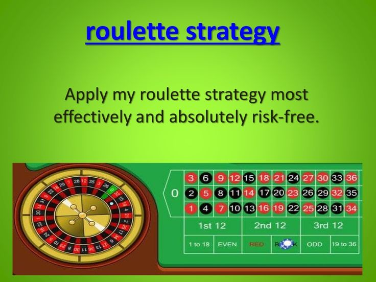Risk free betting strategies for roulette