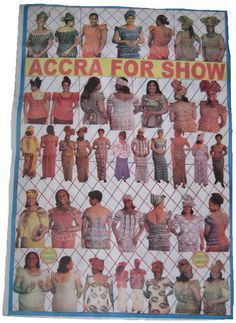 FASHION POSTER FROM STYLE SHOP IN ACCRA, GHANA, AFRICA. ORIGINAL. RARE. COLLECTABLE.