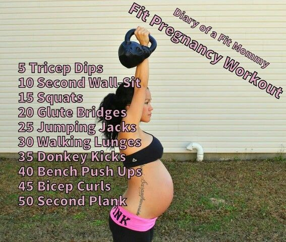 Diary of a Fit Mommy > Fit Pregnancy Workout