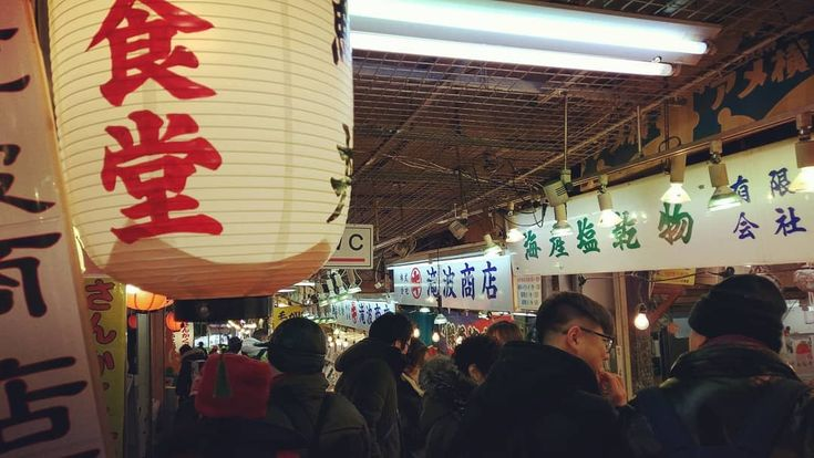 謝爸不管去哪裡景點都有個市場 . #小樽 #三角市場 #かに #crab #localmarket #otaru #seafood
