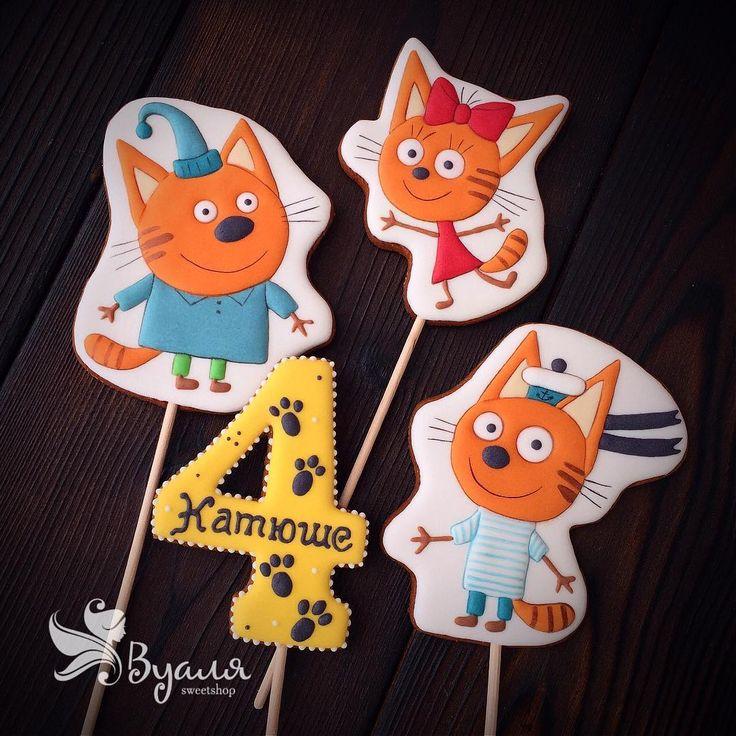 три кота картинки для торта фигурками помогут вам разобраться
