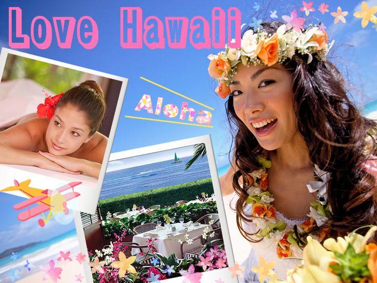 【H.I.S.】【Wedding in Hawaii】 やっぱりカワイイ女子旅といえばハワイでしょ! お気に入りの水着を着てでビーチで遊んだあとは 南国エステで贅沢に女子力あげちゃおう♪ ハワイ好き女子、集まれっ♪