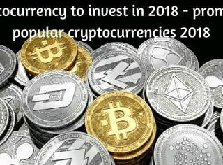 Arsenal fc invest in cryptocurrency