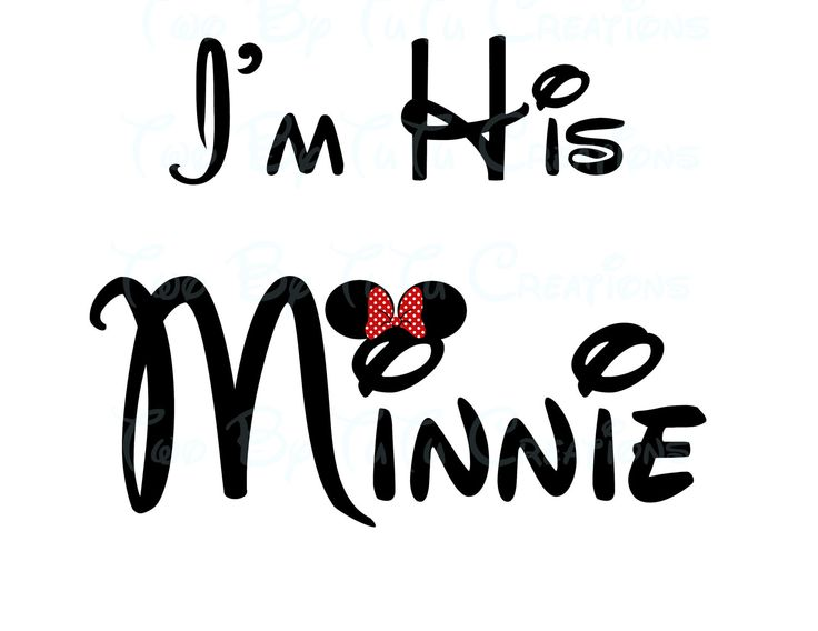 I'm His Minnie Printable Wedding Sign Disney Themed DIY Printable Iron on Transfer Honeymoon Bride Mr Mrs. $5.00, via Etsy.