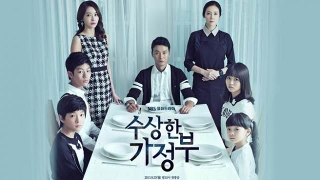 The Suspicious Housekeeper (literal & working title)