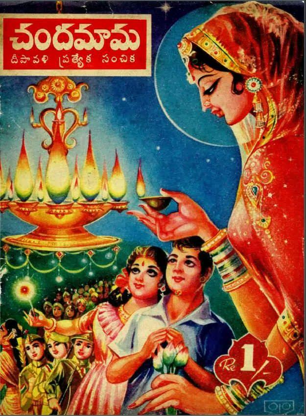 Chandammama
