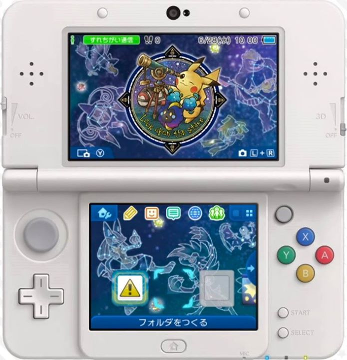 New Pokémon themes for the Nintendo 2DS/3DS Family are coming out globally, soon! :D #pokemon #toys #fun #love