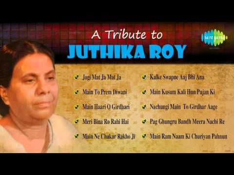 A Tribute to Juthika Roy Hindi Geet   Best Devotional Songs - YouTube