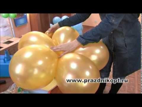 Урок 6. Гирдянда цветок на стену из воздушных шаров