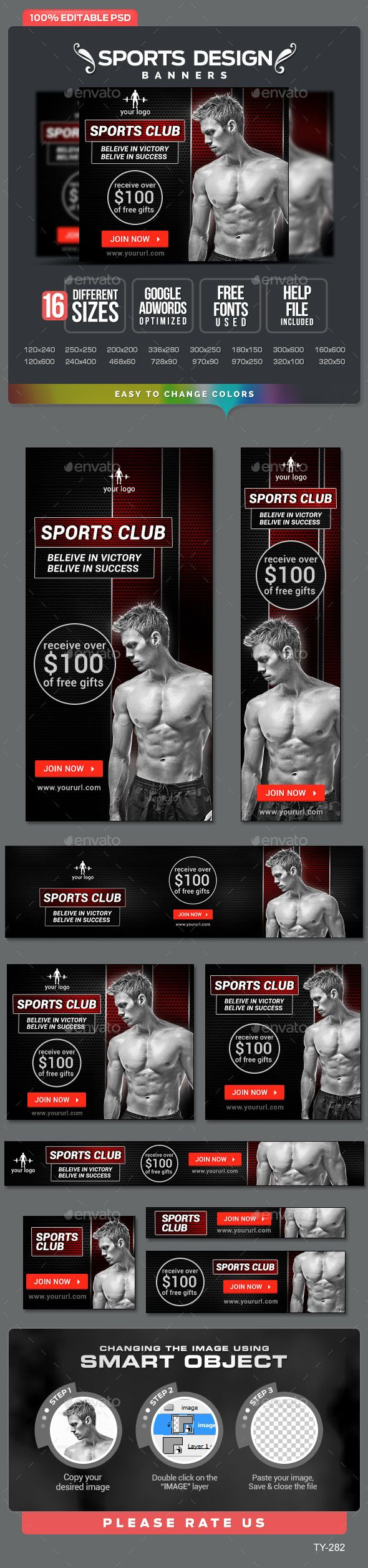 Sports Banners Template | #sportbanner | Download: http://graphicriver.net/item/sports-banners/10364150?ref=ksioks