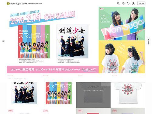 Non-Sugar Label Official Online Shop