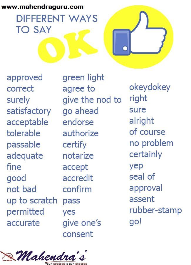 Did we miss other synonyms for  OK   Let us know on the comment. The 25  best Section synonym ideas on Pinterest   Lady slipper