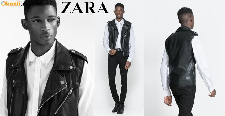 "ZARA MAN, Vesta Barbati,  ""Black Faux Leather Biker Waistcoat Gilet""  Marime L Contact 0757662907"