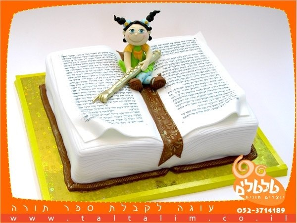information on shavuot