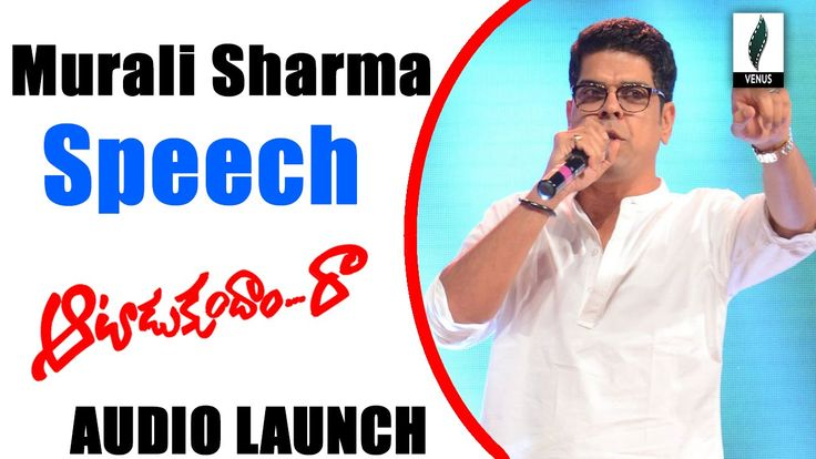 Murali Sharma Speech At Aatadukundam Raa Audio Launch - Venusfilmnagar