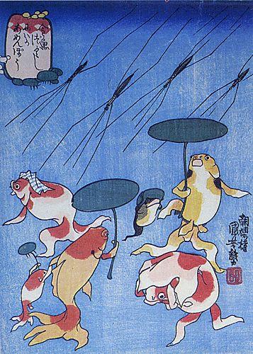 歌川国芳 / 金魚