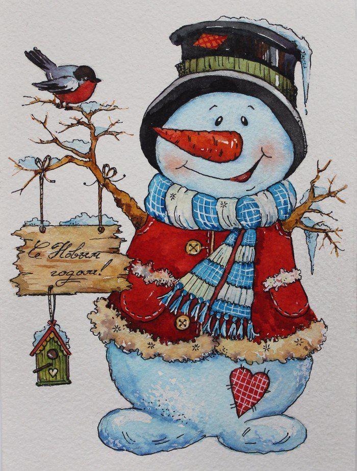 открытка с изображением снеговика пользовались