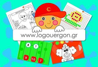 logouergon-MiniBlog: Η σελίδα μας στο Gplus