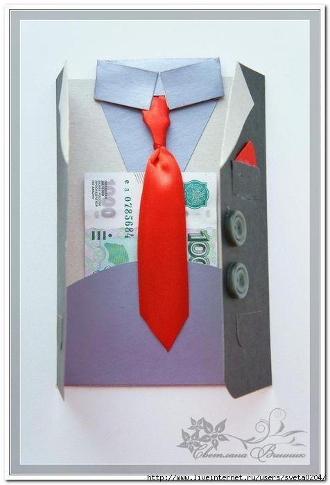 открытки конверты для мужчин своими руками свитеры это одна
