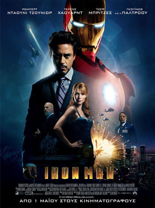 Iron Man 2008 full Movie HD Free Download DVDrip | Download  Free Movie | Stream Iron Man Full Movie Download on Youtube | Iron Man Full Online Movie HD | Watch Free Full Movies Online HD  | Iron Man Full HD Movie Free Online  | #IronMan #FullMovie #movie #film Iron Man  Full Movie Download on Youtube - Iron Man Full Movie