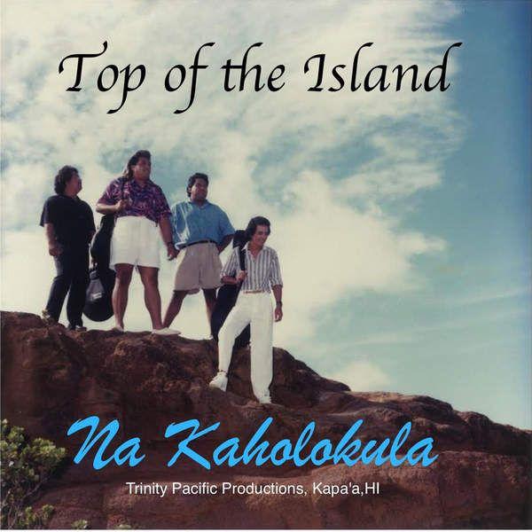 カウアイ島のカホロクラ・ファミリーバンド、ナー・カホロクラ(Na Kaholokula)、ニュー・アルバム「Top of the Island」が配信スタート!