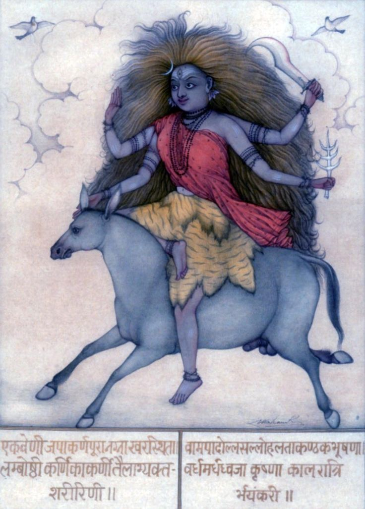 Navaratri 8 -   Kaalratri.   May she Bhayankari Maa Durga who is with long lips, riding an ass, shining in various hues, looks formidable because of the halo of Devi's lustre and is adorned with multi coloured ornaments, remove my darkness of ignorance. In Skand Purana, Maa Parvati liberates Devi's golden outer sheath and becomes dark complexioned then Goddess becomes Goddess Kaalratri.  by Mahaveer Swami
