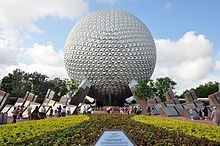 Disney World in Florida  I was there over twenty-five years ago.  Another goal in life is to go back some day.