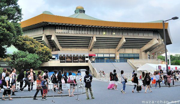 Gonna be here in June ;): Nippon Budokan, Chiyoda, Tokyo