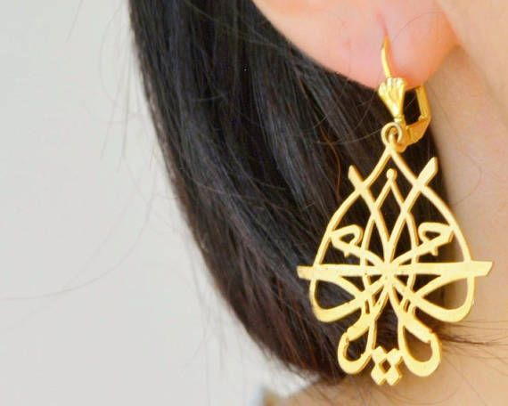 Gold Dangle Earrings, Arab Fashion Jewelry, Islamic Wedding Earrings Calligraphy Name Gemstone Bismillah Filigree Islam Art
