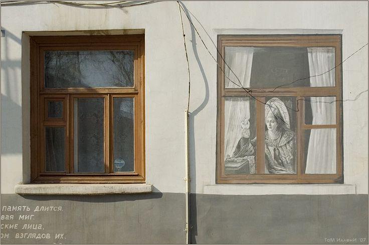 Дама в кокошнике,  Боровск.