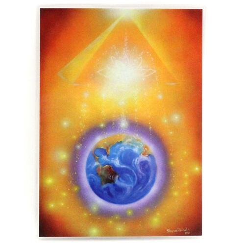 この絵は、私たちのひとりひとりが神の無限な豊かさの流れにオープンになることを助けるために描かれました。