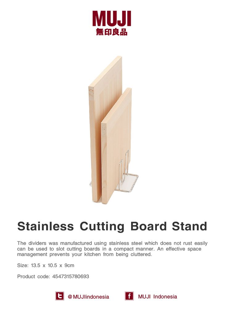 [Cutting Board Stand] It was manufactured using stainless steel. Very effective for space management at your kitchen.