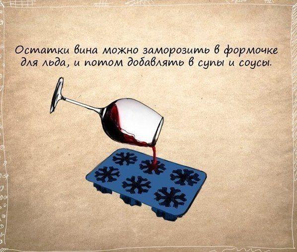 Если бы они оставались, эти остатки...)))