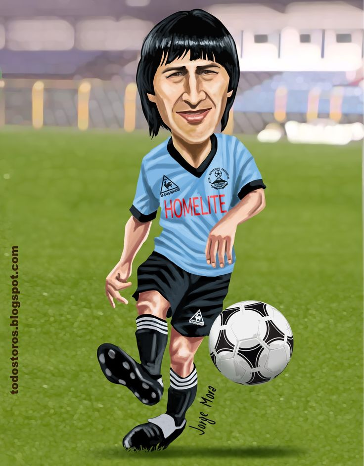 Marcelo gutierrez 1990