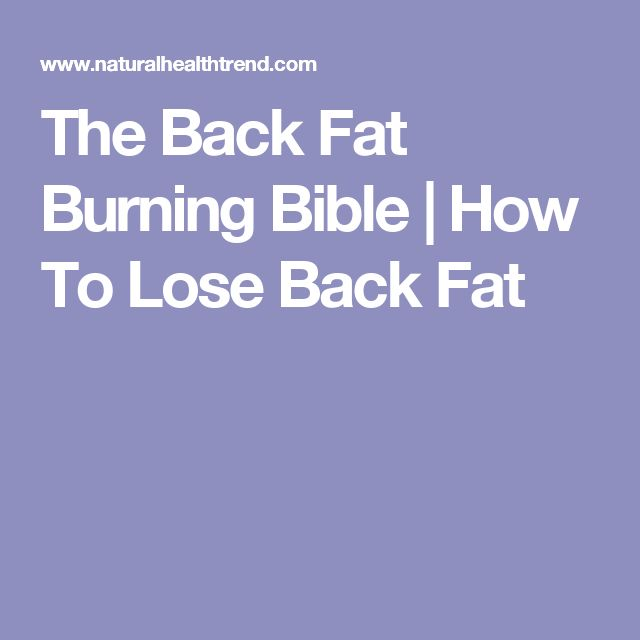 how to lose upper back fat at home