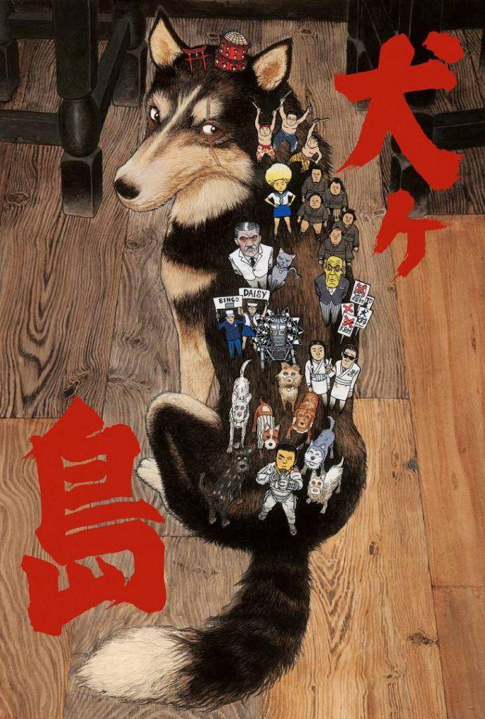 Ilha De Cachorros De Wes Anderson Ganha Poster Ilustrado Pelo