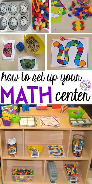 How to set up your math center in your preschool, pre-k, and kindergarten. Plus FREE path games (color and black and white).
