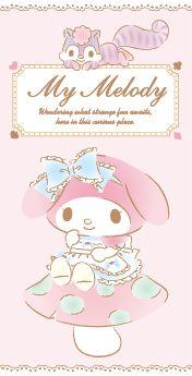 Cute Smile - Sanrio: My Melody:)