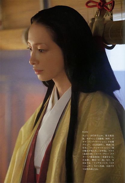 "Ryo (Japanese acter).   Japanese miniseries ""Taira no Kiyomori""   early from last years of Heian era in the Kamakura era."