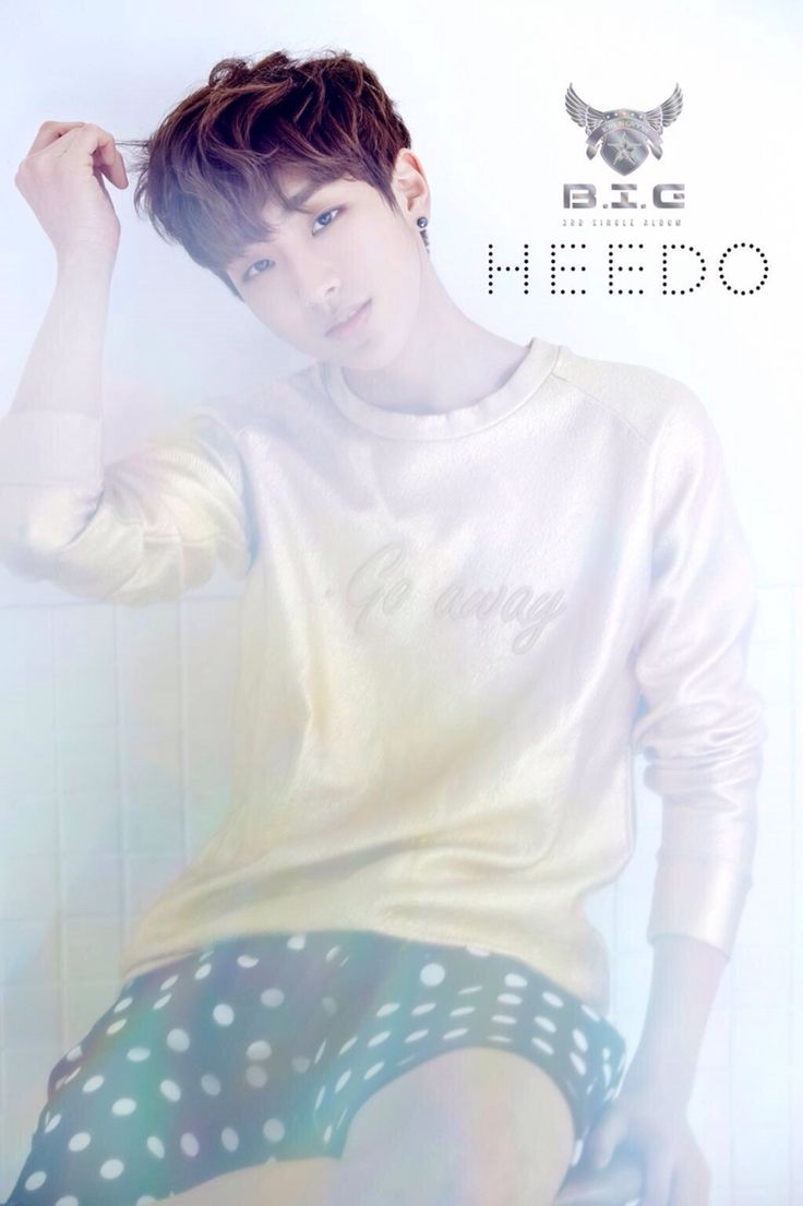 B.I.G Heedo - 3rd Single Teaser Image