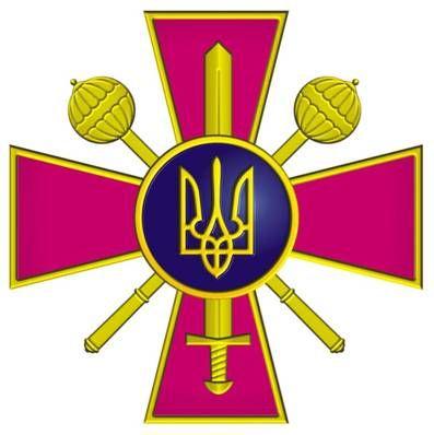Ministério da Defesa da Ucrânia