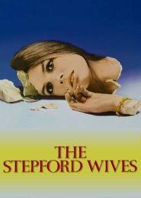 The Stepford Wives    Les Femmes de Stepford    Free download at LESTOPFILMS.COM  Languages : English, French  DDL  No Pop-Up  No fake Download links  Safe for Work