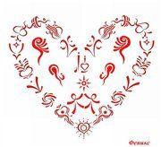 Любовь (гармонизатор и привлечение любви). Автор Феникс