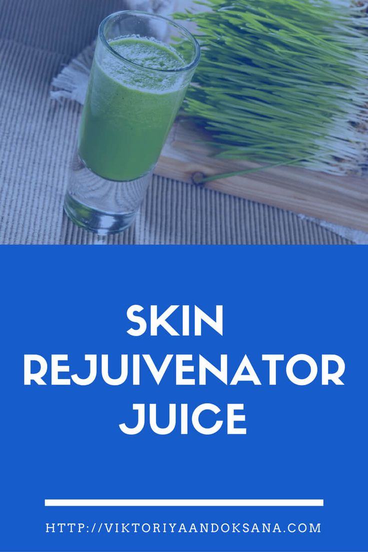 Free download: SKIN REJUIVENATOR JUCE for vegan athletes and health and fitness enthusiasts. Click to get your download or pin and save for later! Follow @viktoriyaandoks for more tips on anti-aging vegan nutrition, health tips, and fitness!
