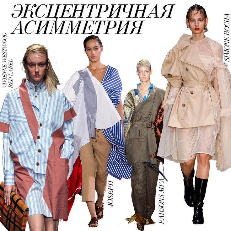 Как круто одеваться: главные модные фишки 2017 года : Сочетание голубого с оранжевым / фото 2